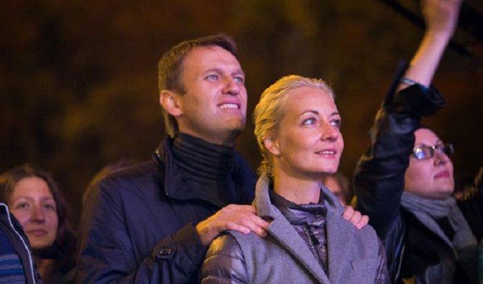 Жена Навального защитила мужа, назвав главу Росгвардии трусом