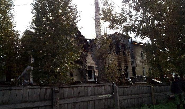 Сотрудники МЧС считают поджог основной причиной пожара впоселковой администрации Бохана