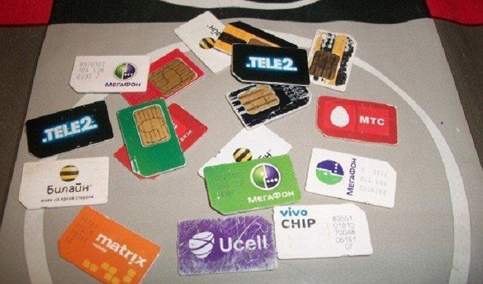 Сначала года полицейские Приангарья изъяли свыше 4тысяч незарегистрированных сим-карт