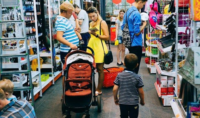 «Галамарт» установит шок-цены вчесть открытия второго магазина вИркутске