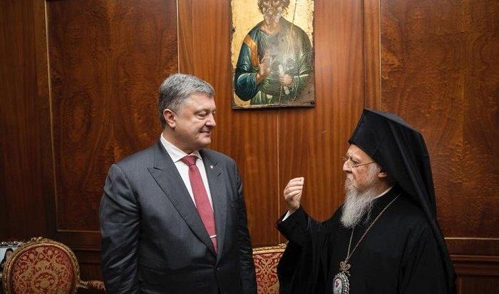Константинополь начал отделение украинской церкви от РПЦ