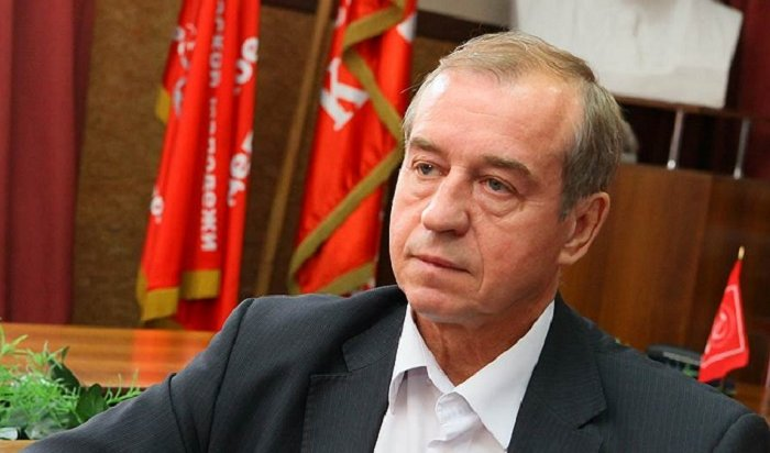 До1ноября вИркутской области появится проект Госплана