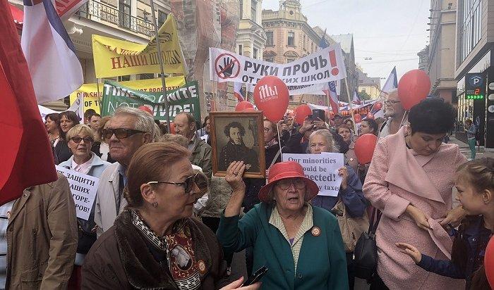 ВРиге прошел марш взащиту русских школ