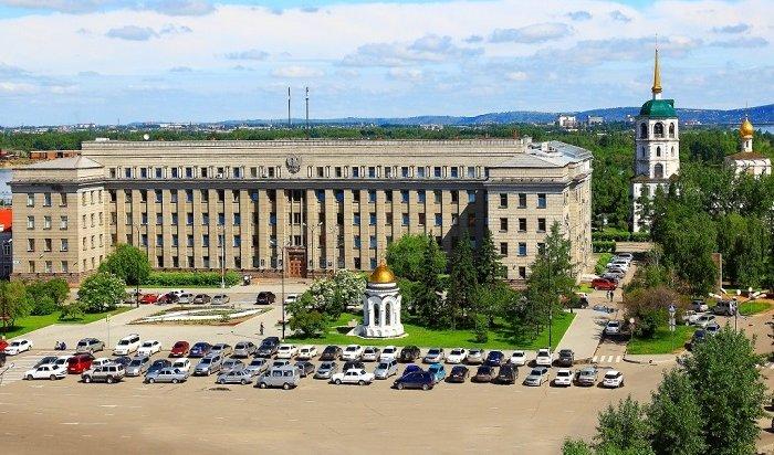 Арбитражный суд Приангарья признал проведение молодежного лагеря «Байкал 2020» законным
