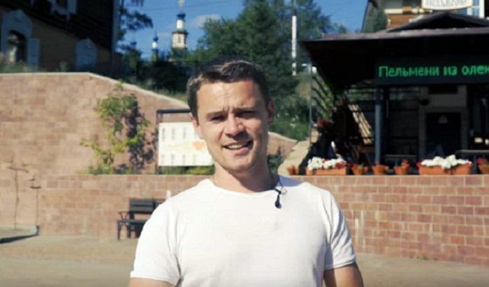 Блогер изНовой Зеландии сравнил жизнь вИркутске иОкленде (Видео)