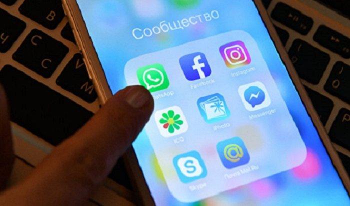 Россияне чаще пользуются мессенджерами, чем звонят