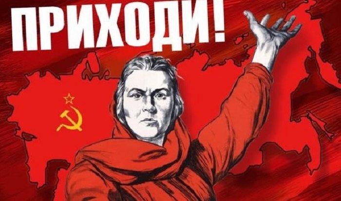 КПРФ проведет митинги вИркутске иАнгарске 22сентября