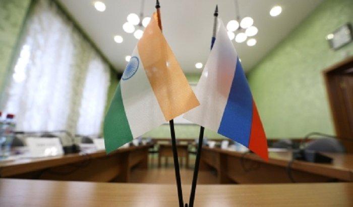 ВИндии выберут город-побратим для Иркутска