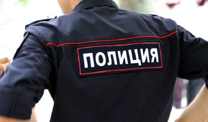 Вдеятельности застройщика ООО«ИркутскСтрой» выявлены признаки мошенничества