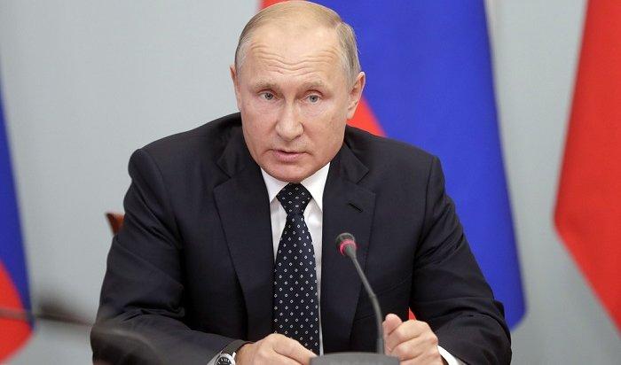 Путин назвал крушение российского Ил-20трагической случайностью (Видео)