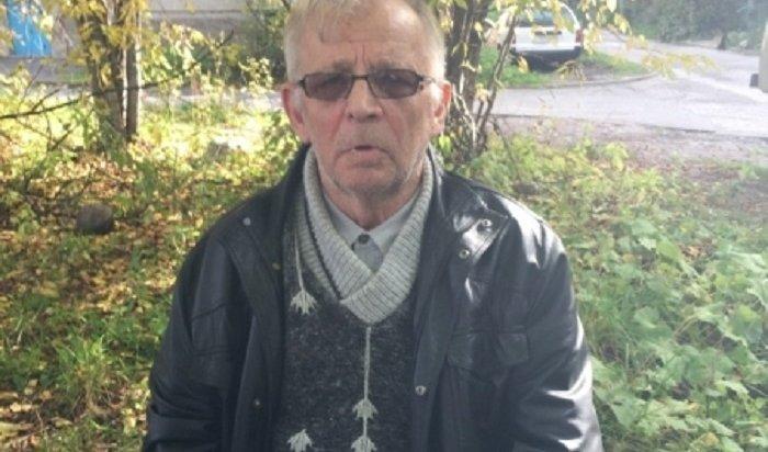 Мужчина потерял память ипопал вбольницу вБайкальске