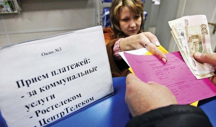 Иркутская область на15месте российского рейтинга подоле расходов на«коммуналку»