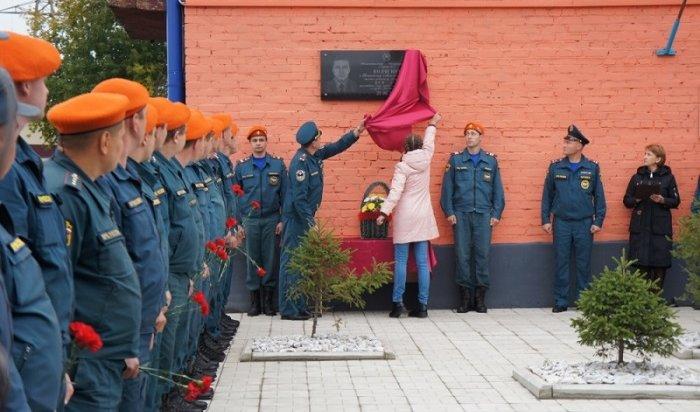 ВУсолье открыли мемориальную доску, посвященную погибшему наслужбе пожарному