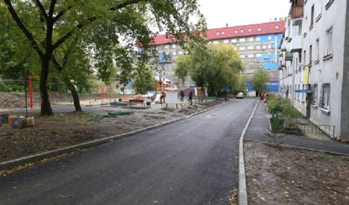 ВИркутске завершают благоустройство дворов натерритории городка ИВВАИУ