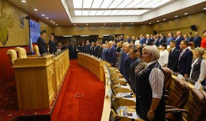 ВЗаксобрании Приангарья избрали трех вице-спикеров ивосемь председателей комитетов