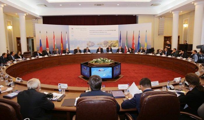 ВИркутске работает ассамблея международной ассоциации озерных регионов