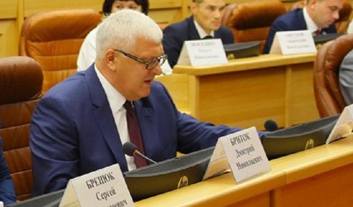 Экс-спикер Заксобрания региона Сергей Брилка избран сенатором отИркутской области