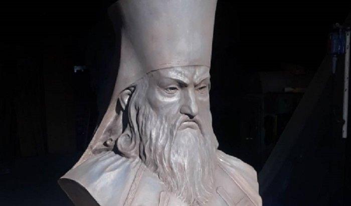 ВИркутске откроют бюст святителю Софронию 23сентября