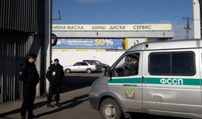 ВИркутске приостановили деятельность ТЦ«Знаменский» из-за нарушения требований пожарной безопасности