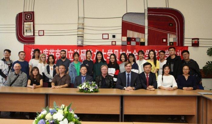 Байкальский институт БРИКС ИрНИТУ набрал 40студентов изРоссии, стран Азии иАфрики