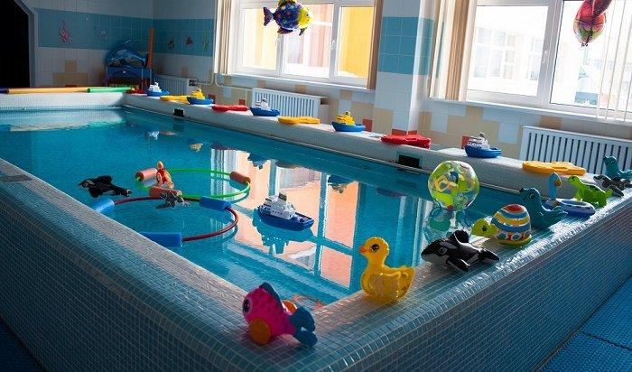 ВПервомайском построят детский сад сбассейном