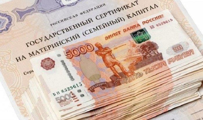 Голикова заявила овероятном продлении программы материнского капитала