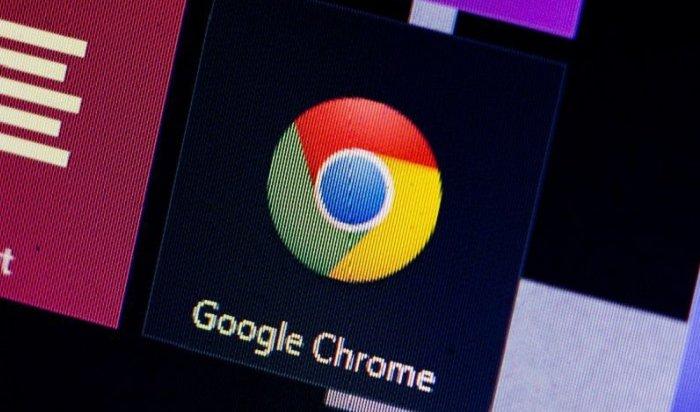 Chrome авторизует пользователей без ихсогласия