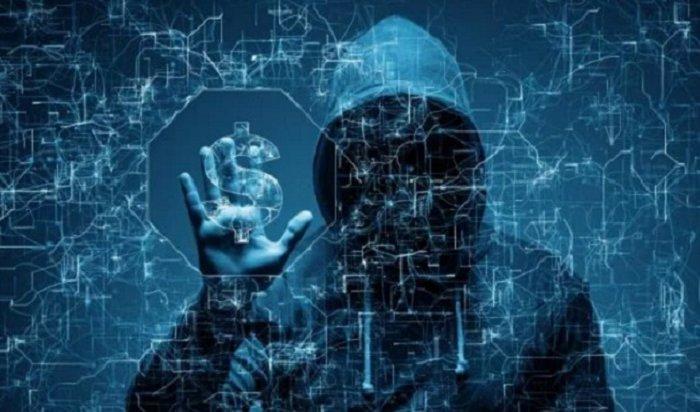 Хакера изУсолья осудили зараспространение вредоносного программного обеспечения