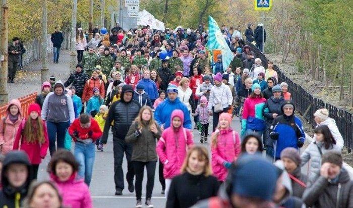 ВИркутской области пройдет день ходьбы 29сентября