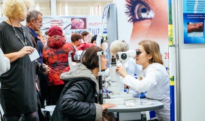 С9по12октября вИркутске пройдет выставка «Сибздравоохранение. Стоматология»
