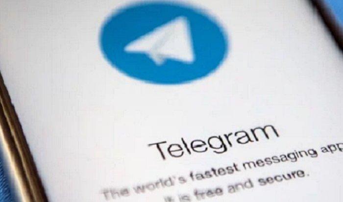 Братчанин продавал наркотики через Telegram