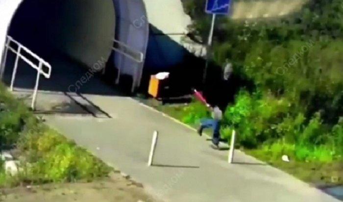 ВКалининграде ищут мужчину, который хотел убить ребенка лопатой (Видео)