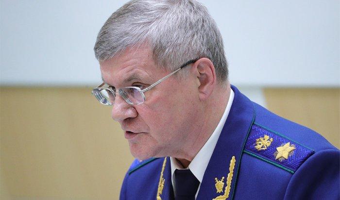 Юрий Чайка предложил депутатам сменить прокурора Иркутской области