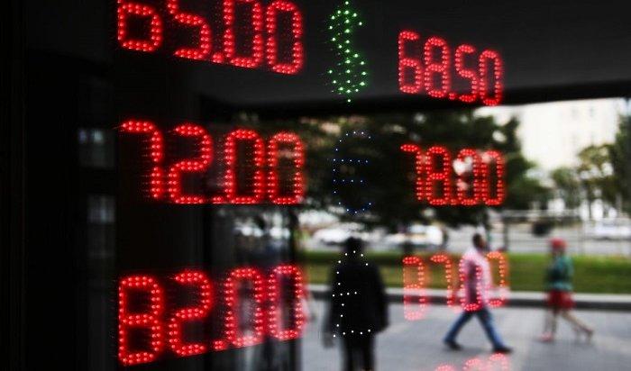 Минфин РФдал прогноз покурсу рубля на17лет вперед