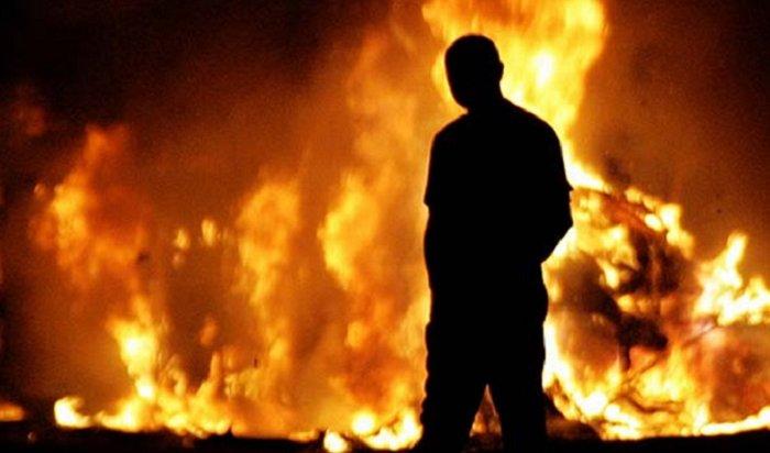 В Ангарске сын  сжегдом, обидевшись наотца