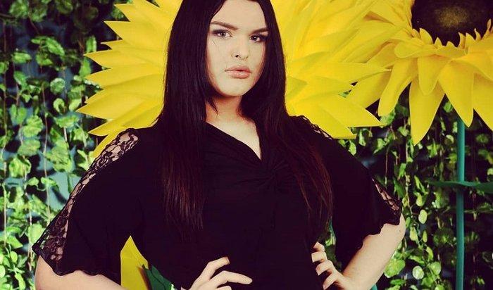 Участница конкурса красоты в Екатеринбурге внезапно оказалась мужчиной (Видео)