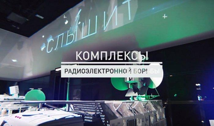 Россия испытывает электромагнитное оружие (Видео)