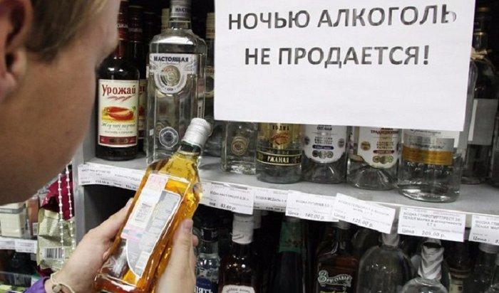 Лукашенко потребовал срочно отменить запрет напродажу алкоголя ночью