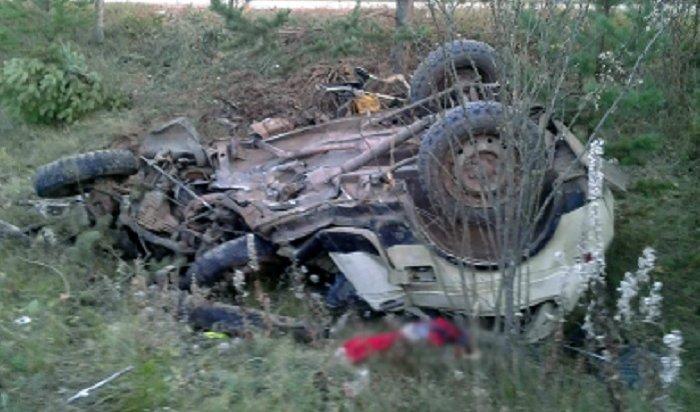 ВДТП вУсть-Удинском районе погибли два человека