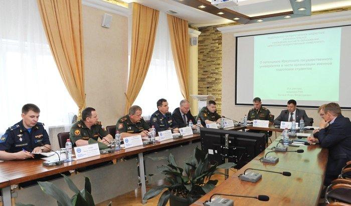 ВИГУ откроют военный учебный центр 1сентября 2019года