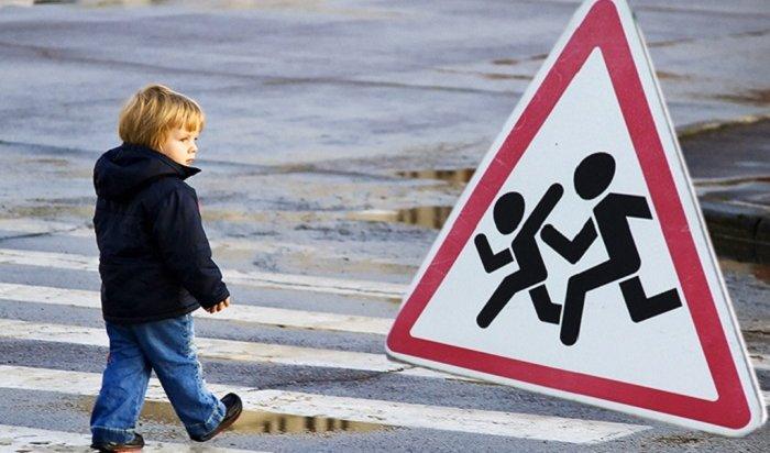 ВИркутской области участились ДТП спострадавшими-детьми