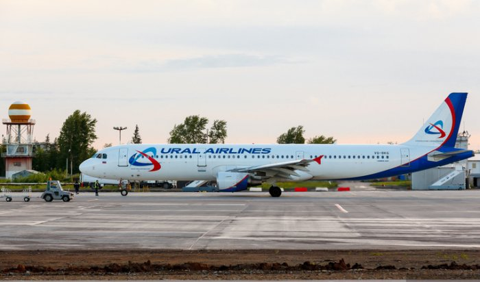 Лайнер «Уральских авиалиний» столкнулся сдругим пассажирским самолетом