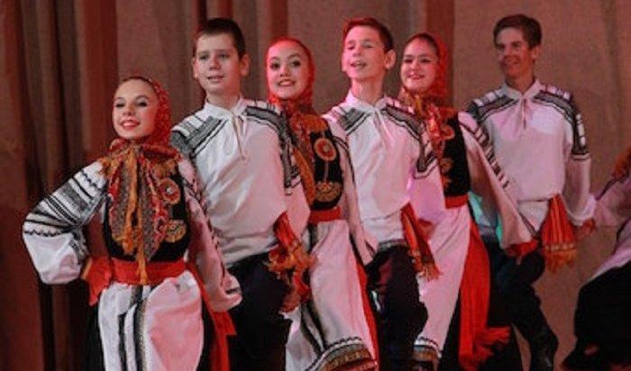Жителей Иркутска приглашают принять участие вмеждународном телевизионном проекте Folk ofDance