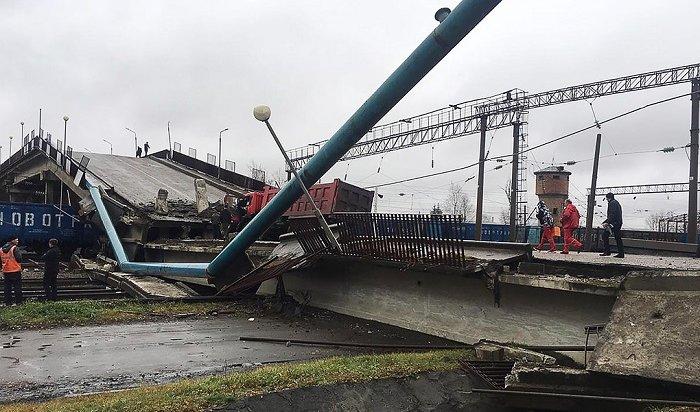 ВПриамурье обрушился мост (Видео)