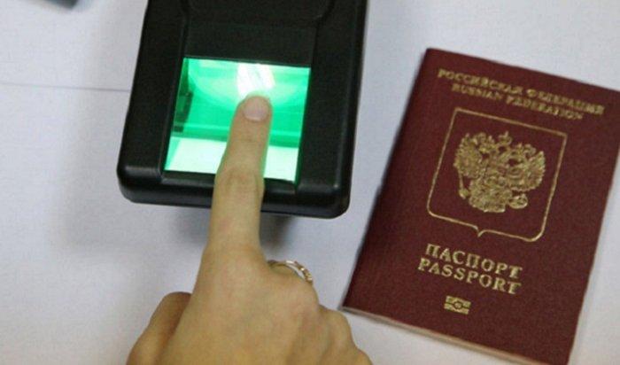 С2021года вРоссии начнется переход наэлектронные паспорта