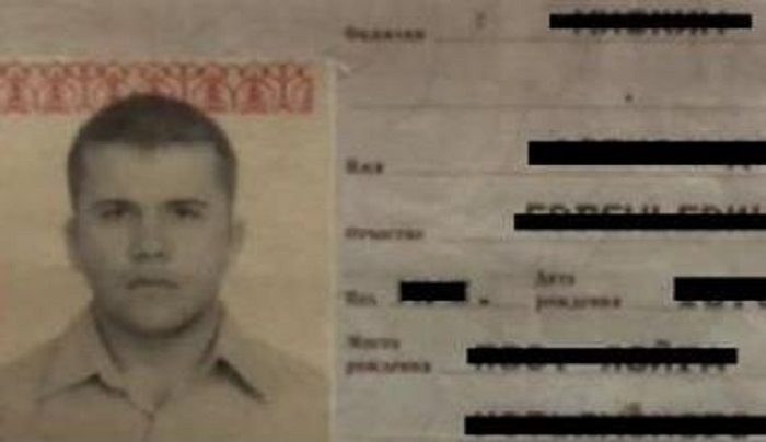 The Insider назвал Александра Петрова врачом ГРУ Мишкиным