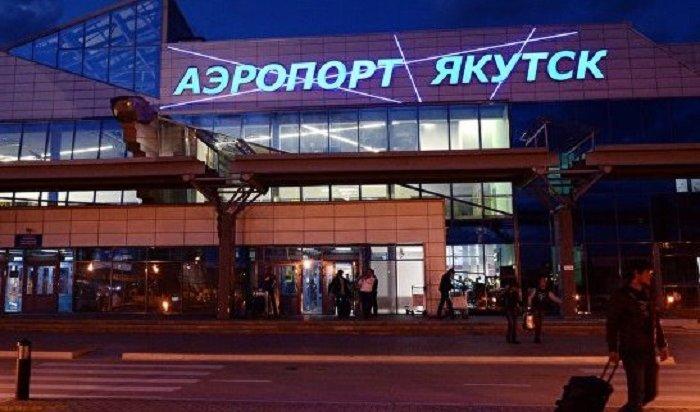 Ваэропорту Якутска самолет выкатился заполосу после приземления (Видео)
