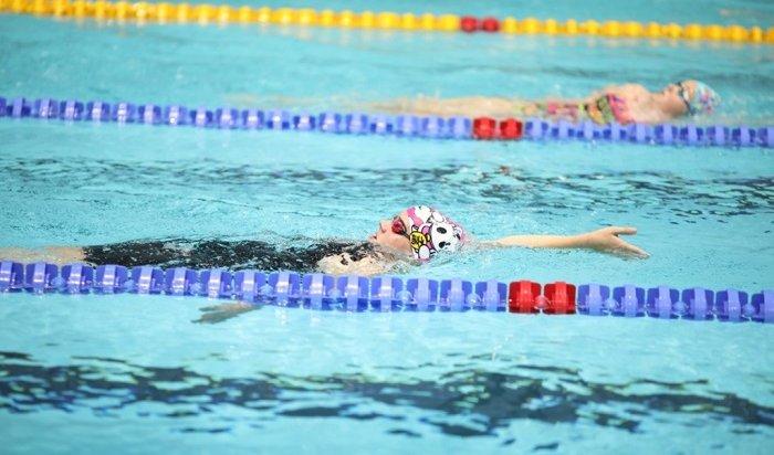 ВИркутске впервые пройдут чемпионат ипервенство Сибири поплаванию