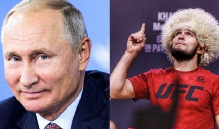 Путин поздравил Нурмагомедова спобедой над Макгрегором (Видео)