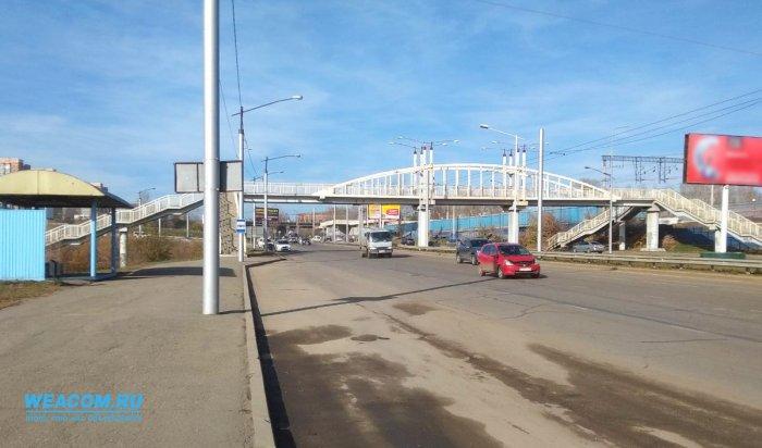 Участок объездной дороги Первомайский-Университетский вИркутске открыли досрочно (Видео)